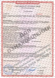 Сертификат на противопожарные двери EI60