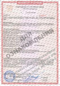 Сертификат на противопожарные двери EIS60