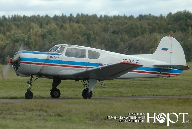 Самолет ЯК-18Т, Смоленск